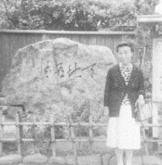70年前のエスペラント・カップル 大泉きよ・八郎夫妻